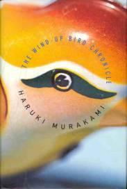 Haruki Murakami / Wind-up Bird Chronicle 1994-95